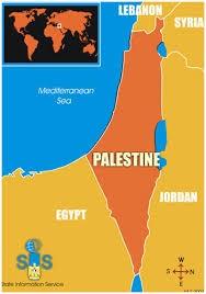 Palestine Israel-Free Zone